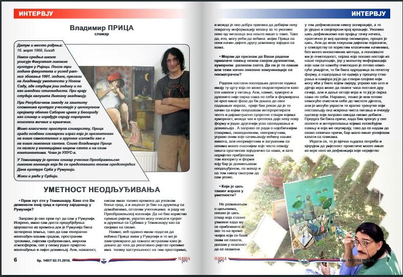 vladimir prica rumunija