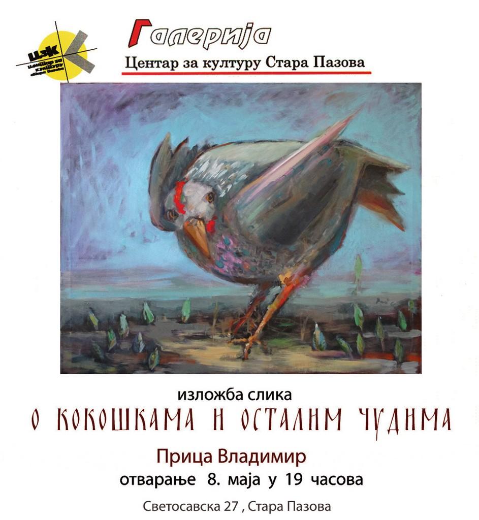 samostalna izložba vladimir prica stara pazova