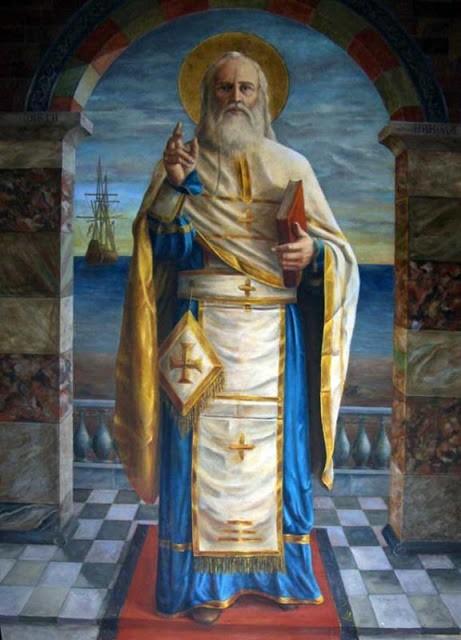 sveti nikola ikona Saint Nicholas  Saint-Nicolas  San Nicola  Sankt Nikolaus