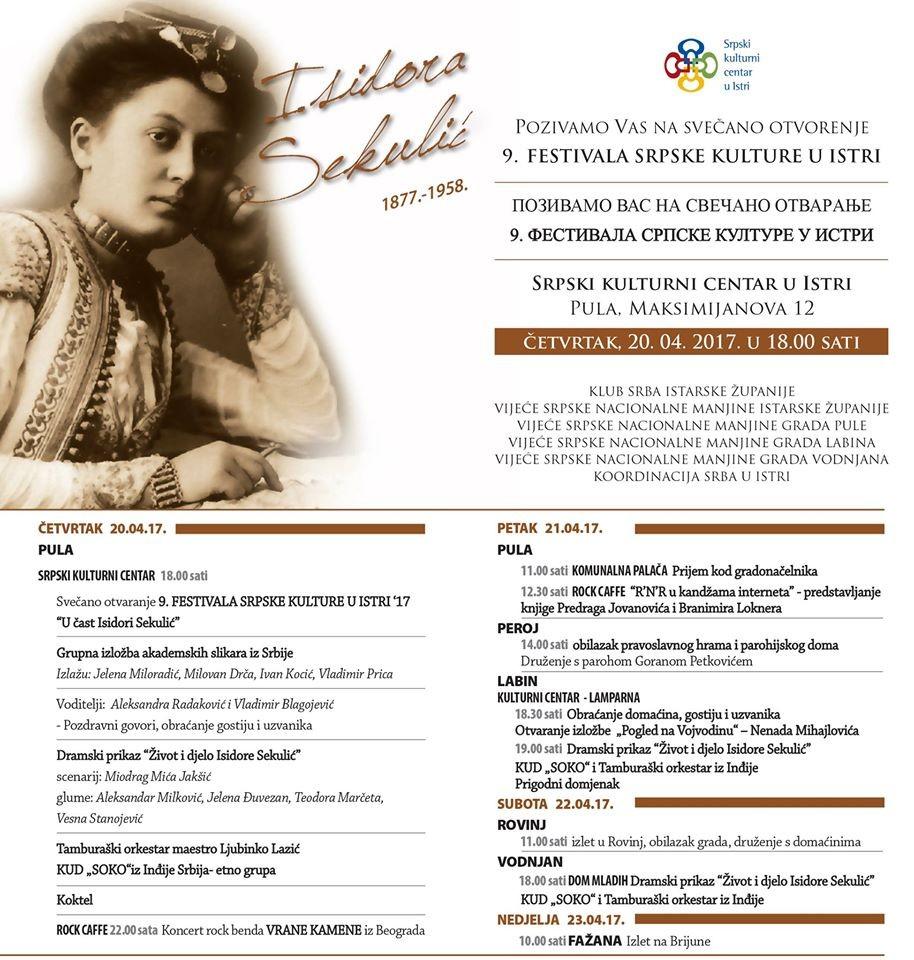 srpski kulturni centar pula vladimir prica